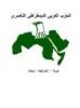 Arab Democratic Nasserist Party