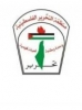 Palestine Liberation Organization