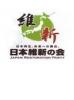 Japan Restoration Party