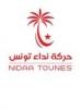 Appel de la Tunisie