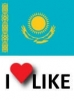 Popularity of Kazakhstan, I like 65%