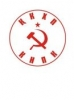 Communist People's Party of Kazakhstan 83%