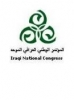 Iraqi National Congress 37%