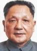 Deng Xiaoping 53%