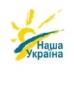 «Наша Україна»