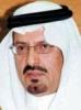 Saud bin Abdul Mohsin