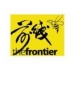 The Frontier (Hong Kong)