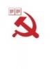 Partidul Comuniștilor