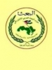 pro-Syrian Ba'ath movement