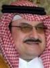 Mohammed bin Nawaf