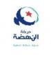 Mouvement Ennahda 47%