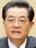 Hu Jintao 64%