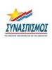 Synaspismós