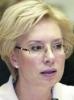 Lyudmyla Denysova