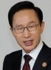 Lee Myung-bak (이명박)