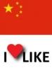 Popularity of China - 人气的中国