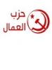 Parti des travailleurs (Tunisie)