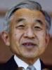 Emperor Akihito 52%