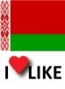 Папулярнасць Беларусi , Мне нравится 52%