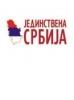 Jedinstvena Srbija