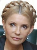 写真 Юлія Тимошенко