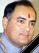 photo Rajiv Gandhi