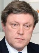 ГригорийЯвлинский