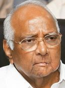 photo Sharad Pawar