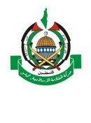 icon Islamic Resistance Movement