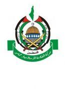 الصورة  Hamas