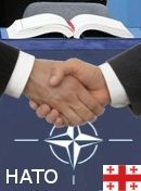 icon Should Georgia enter NATO?