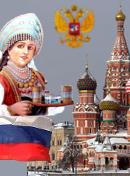 Allianz mit Russland