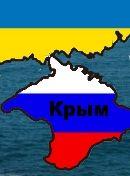 photo Вернуть Крым России - поддержка