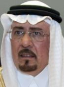 Nizar bin Obaid Madani