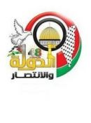 الصورة  Fatah