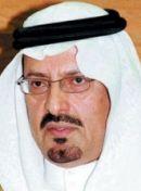 照片 سعود بن عبد  المحسن