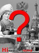 Ставлення України до Росії, негативне