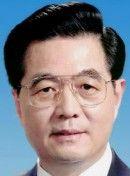 Jintao Hu