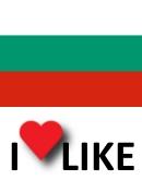 foto Bulgaria - I like