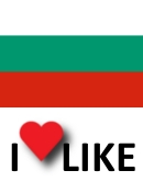 фото Bulgaria - I like