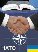 фото Приєднання України до НАТО, підтримка