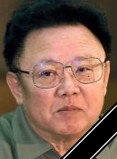 photo Kim Jong-il