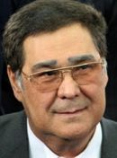 photo Aman Tuleyev