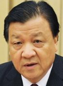 icon Liu Yunshan
