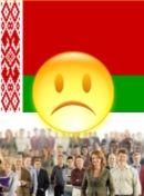 Пол. ситуация в Белорусии - недовольный