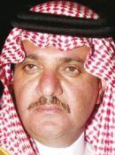 photo سعود بن نايف