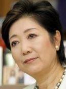 icon Mizuho Fukushima