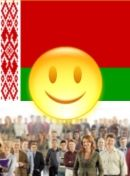 الصورة Пол. ситуация в Белорусии - довольный