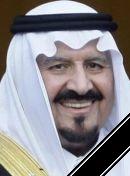 Sultan bin Abdulaziz Al Saud