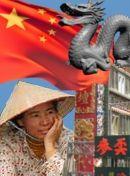 foto Китай или США